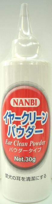 NANBI イヤークリーンパウダー 30g